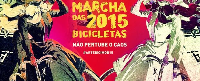 20150922-cartaz_marcha